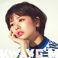 Jung So Min di Majalah K Wave M Edisi April 2017
