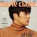 So Ji Sub di Majalah Marie Claire Taiwan Edisi April 2017