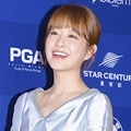 Park Bo Young di Red Carpet Baeksang Arts Awards 2017