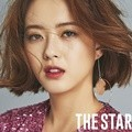 Go Ara di Majalah The Star Edisi Januari 2017