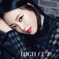 Han Ye Seul di Majalah High Cut Vol. 181