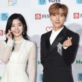 Dahyun Twice dan Leeteuk SuJu di Red Carpet Gaon Chart Music Awards 2018