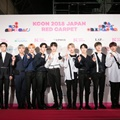 Wanna One di Red Carpet KCON Jepang 2018