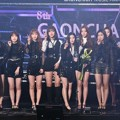 IZ*ONE Raih Piala New Artist of the Year (Album)