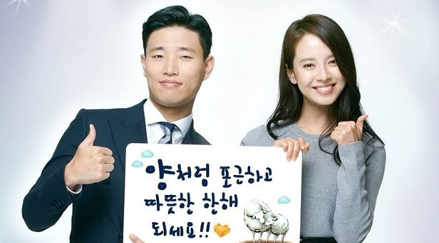 Suzy and song ji hyo dating. famous artists that work in pencil dating.