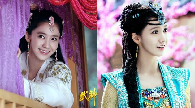 Berkat Popularitas Yoona di Tiongkok, 'God of War Zhao Yun
