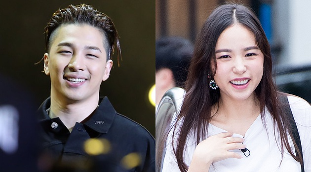 taeyang dan min hyo rin dating Taeyang of big bang will marry actress min hyo-rin early next year yg entertainment, which represents the singer, confirmed that the two would wed around february next year before taeyang's enlistment.