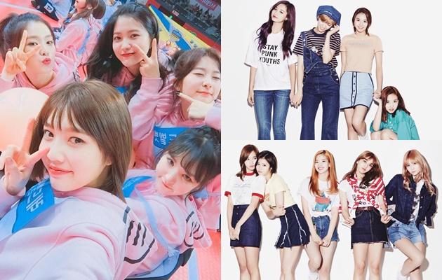 Cantiknya Twice - Red Velvet Adu Panahan di 'ISAC' 2017