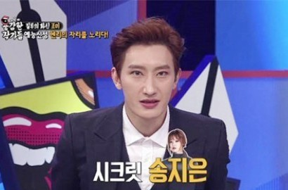 Zhou Mi Super Junior Ingin Main 'WGM' dengan Song Ji Eun Secret