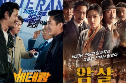 'Veteran' dan 'Assassination' Lanjutkan Persaingan di Baeksang Awards 2016