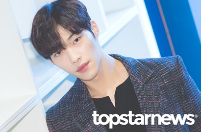 Rating 'Great Seducer' Terpuruk, Akting Woo Do Hwan Tetap Banjir Pujian
