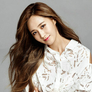 Kwon Yuri Profile Photo