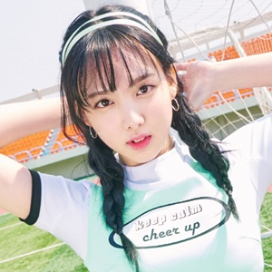 Nayeon Profile Photo