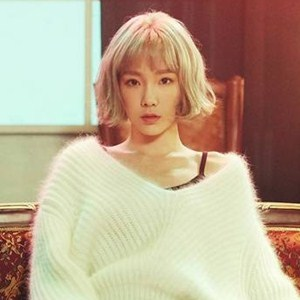 Tae Yeon Profile Photo