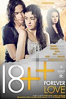 Love 18