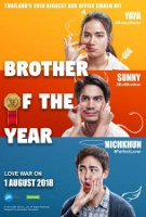 Brother of the Year Trailer