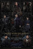Along with the Gods: The Last 49 Days Trailer