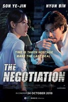 The Negotiation Trailer