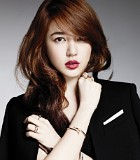 Penyebab Fan Cafe Yoon Eun Hye Ditutup