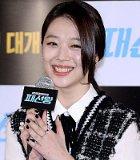 Sulli Akui Dirinya Mirip Karakter Eun Ji di 'Fashion King'