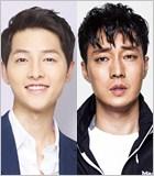 Song Joong Ki yang Kurus Mulai Syuting 'Battleship Island'