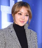 Narsha Brown Eyed Girls Umumkan Bakal Nikah