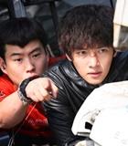 Penampilan Ji Chang Wook cs di 'Fabricated City'