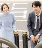 Kim Nam Gil Romantis dengan Hantu di Trailer 'One Day'