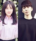 Sandara Park dan Kim Hyun Jin Jadi Pasangan di 'CITT'?