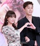 Kim Ji Won Bikin Park Seo Joon Stres di Teaser 'Fight My Way'