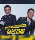 'Midinight Runners' 1 Juta Penonton, Park Seo Joon cs Beri 'Cinta'