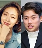 'Byeonsan' Park Jung Min-Kim Go Eun Bikin Netter Antusias