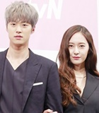 Kesan Gong Myung dan Krystal 'Bride of Water God' Tamat