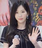 Tae Yeon SNSD Ingin Gelar Tur Konser