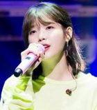 IU Ganti Title Track Comeback 'Flower Bookmark'