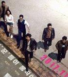 Yoona Hingga Ryu Jun Yeol-Hyeri di VIP Premier 'Swindlers'