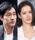 So Ji Sub-Son Ye Jin Romantis Boncengan di 'Be With You'