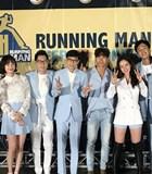 Yoo Jae Suk cs Dandan Hantu untuk 'Running Man'